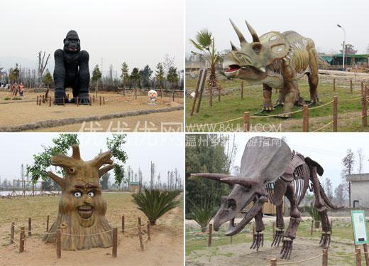 远古的巨型动物