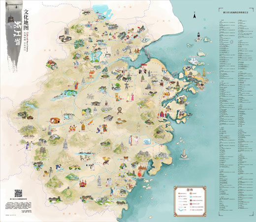 q版温州手绘地图